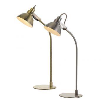 L2-5676 Adjustable Metal Desk Lamp Range