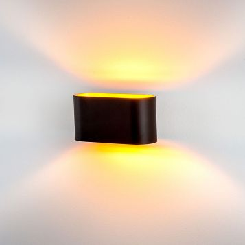 L2-6313 Black with Gold Insert Aluminium Wall Light with LED Lamps