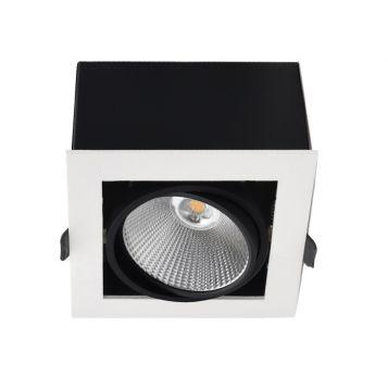 15w Xbox Adjustable LED Downlight (45 Degree Beam - 1170lm)