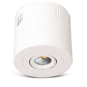 9w S9046 Adjustable Surface Mounted LED Downlight  (60 Beam - 800lm)